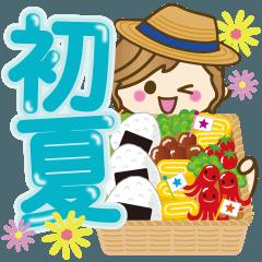 【春▶初夏】さわやか♪毎日つかえる言葉♥