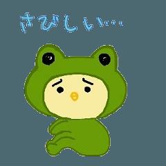 着ぐるみピヨ子(可愛いぴよ子)