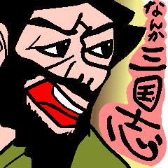 [LINEスタンプ] なんか三国志 (1)