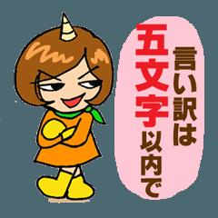 たまきさん 2 ~軽い鬼嫁編~
