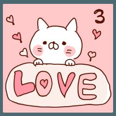 愛あふれるにゃんこ3