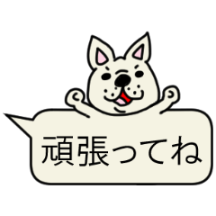 動く!ふきだしdeフレブルちゃん☆