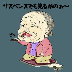 プルプルプルプルアニメーション
