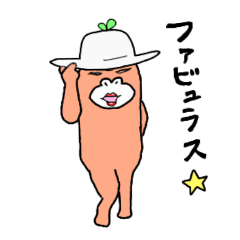 [LINEスタンプ] 夢見るゴリラ61