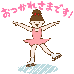 動く!フィギュアスケートガール