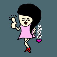 関西女子.