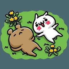 愛しすぎなふたり。春の特別版