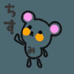 """""""み""""が付く女の子アピールしようぜ★"""