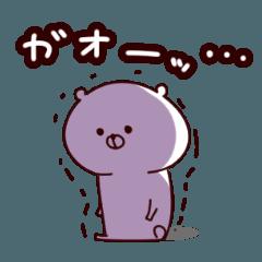 シロクマスタンプネガティブ編