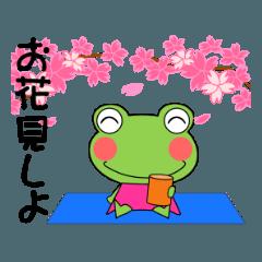 日常会話 かえるン太 春編(花見、母の日)