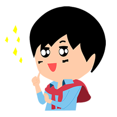 Narcissist Japanese prince