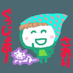 さおりちゃんの名前スタンプ