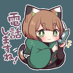 三毛猫少年5