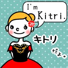 【キトリ】ちゃん専用名前スタンプ【8個】