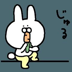 高速に返事するウサギ