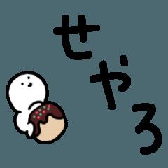 ちょこまかと動く子(関西弁)