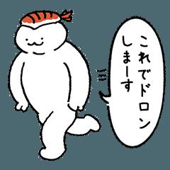 寿司のシャリ君