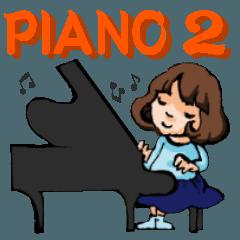ピアノ教室の先生2