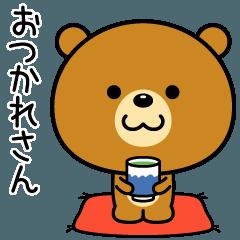 動く!関西弁なクマ2