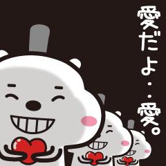 踊る♪スモウベア(毒)