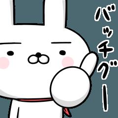 ニポンうさぎ☆7☆昭和死語で使える☆