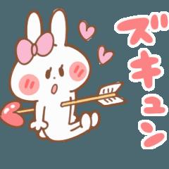 無言で愛を伝えるウサギ①(彼女・嫁専用)