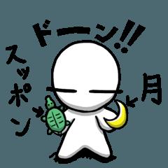 ちょっと意味不明な(Maru's Stamp 6)