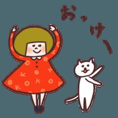 ハナチャンと猫《ぽかぽか敬語編》