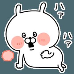与吉と竹千代(改)