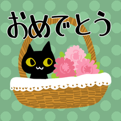 レトロな黒猫とあいさつ