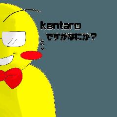 Kentaroですがなにか?