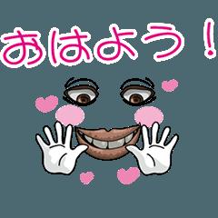 【動く】素敵な顔文字