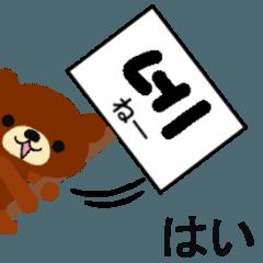 動く!韓国語と日本語のバイリンガル