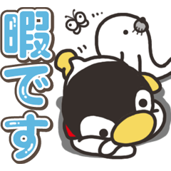 [LINEスタンプ] ほっこりペンギン 4