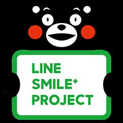 SMILE熊本支援 くまモン