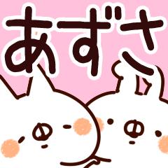 【あずさちゃん専用】