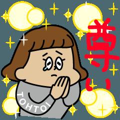 ドルヲタBONちゃん