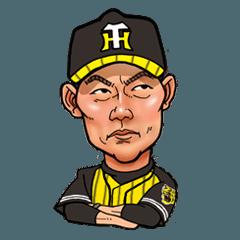 挑む!阪神タイガース2017 Vol.1