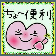ちょ~便利!ちょ~シンプル!9