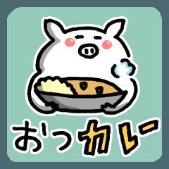 子豚(日常会話)