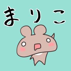 くま_まりこ専用