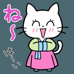 白ねこちゃんのひらがな韓国語 パート2