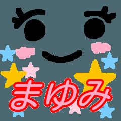 【まゆみ】が使う顔文字スタンプ 敬語