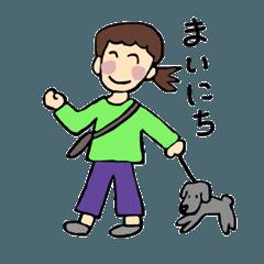 まりちゃんのふつうの毎日