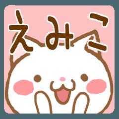 【えみこ/エミコ】さんが使うスタンプ