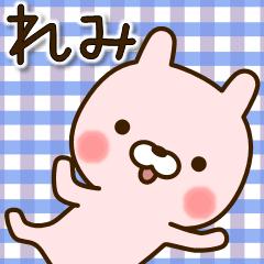 [LINEスタンプ] ☆れみ☆さんのお名前スタンプ