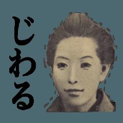 カネスタ実写2