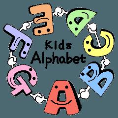[LINEスタンプ] Kids Alphabet 1 (1)