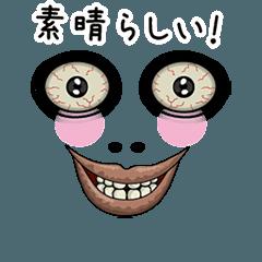 【動く】素敵な顔文字2