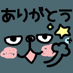 にゃんこDE顔文字スタンプ